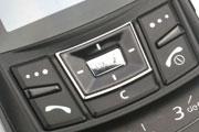 超薄魅力颠峰三星滑盖新机D848评测
