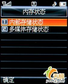 甜美丝滑感受LG超薄翻盖手机KG98评测(10)
