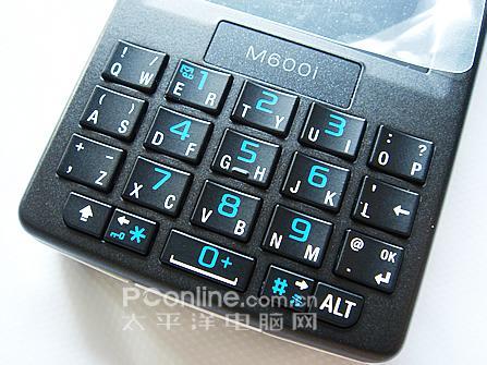 QWERTY键盘索爱轻薄智能机M600i跌至2770