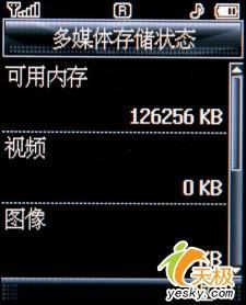 甜美丝滑感受LG超薄翻盖手机KG98评测(9)
