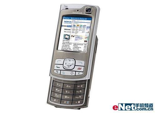 滑盖智能王诺基亚古铜色N80手机曝光