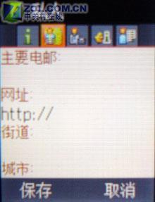 小巧精致明基西门子滑盖手机SL75评测(9)