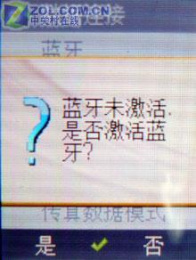小巧精致明基西门子滑盖手机SL75评测(13)