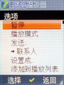 小巧精致明基西门子滑盖手机SL75评测(11)