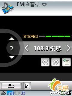 王者的风采索爱智能手机P990i详细评测(8)