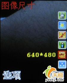 千元最佳选择联想直板手机E368评测报告(5)