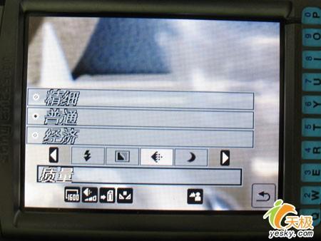 王者的风采索爱智能手机P990i详细评测(9)