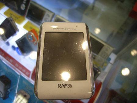 黑版缺货蓝魔RM200白色1GB售价499元