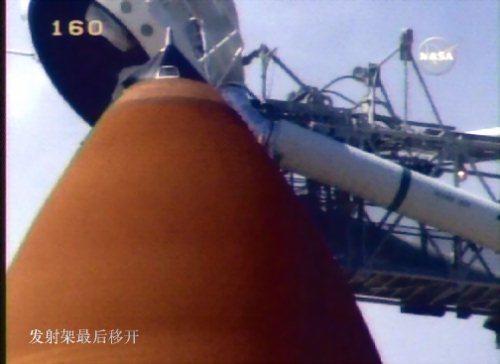 组图:美国亚特兰提斯号航天飞机发射现场图片