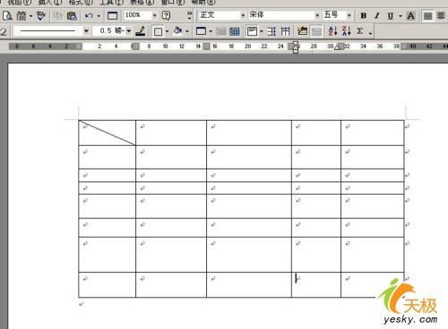 制图Word零件的最基本方法绘制与插入表格测绘制作图片