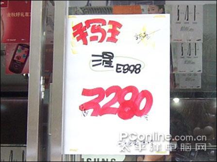 白领丽人三星轻薄手写E898售3280元