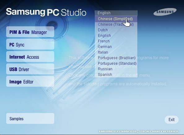3、看每项驱动的安装说明   好语言后你将鼠标移至右边的Samsung PC Studio这几个文字下边的各项可选文字按钮上就可以看到各项目的简短说明。   第一项:PIM & File Mangager。该项是控制电话上储存的电话号码、信息、日程安排、通话记录、铃声、图象等所有信息的驱动。   别的不说了,自己看   第四项:USB Driver。这个是首先要安装的,没有这个驱动电脑就不认识你的电话。   最下边的Samples是安装一些三星公司送的垃圾图片和铃声,如果有想要的朋