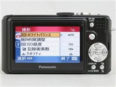 千万像素宽屏上市松下新品LX2仅3900