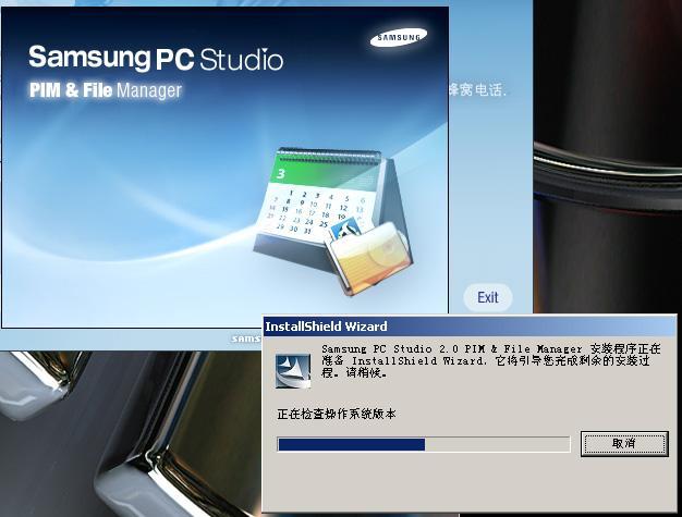看见论坛上的好多有人不会安装驱动光盘,在那边也以下说不清,写了篇文章出来供大家参考。   1、运行光盘   盘放在光驱内(如果不知道光驱为何物者请干脆让别人帮忙),有的人喜欢设置光驱不自动运行,这样就得打开我的电脑或者资源管理器去打开光盘文件中的looader.exe文件。   2、选择安装语言   将鼠标移动到Samsung PC Studio这几个文字右边的English上就会出现可选下拉菜单,大陆的朋友点击其中的Chinese(Simplified)选项,港澳台地区的朋友则点击Chinese(Tr