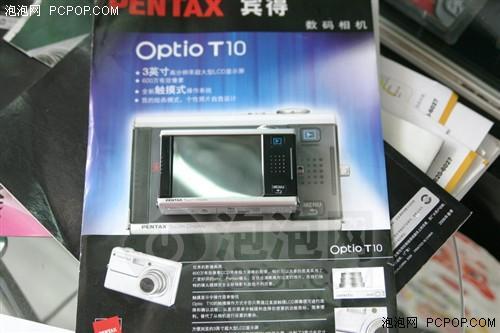 最便宜的3寸触摸屏宾得T10不到2200元