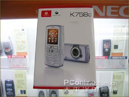 娱乐强机索爱拍照音乐K758c仅1999元