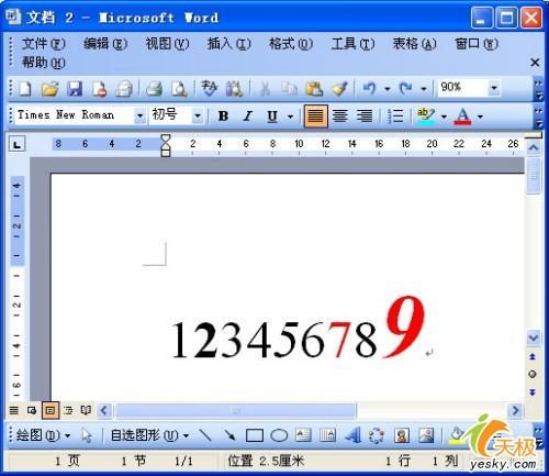 如何快速把Word文档中的数字格式规范化