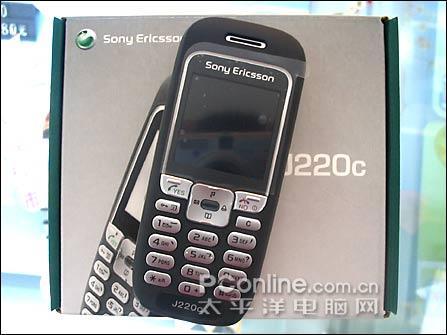 简约精致索爱直板手机J220c只要528元