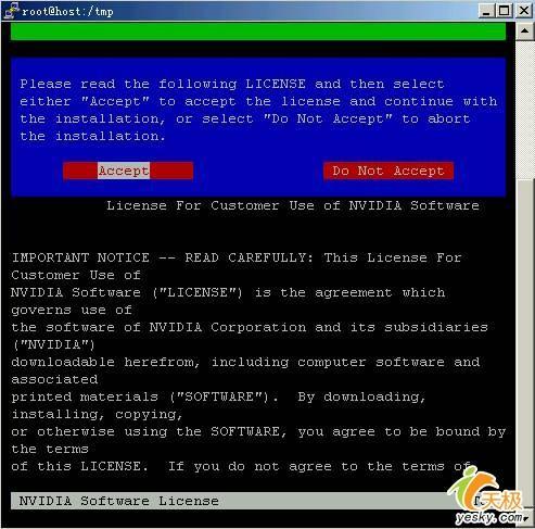 在Linux命令行下如何正确配置nVIDIA显卡(3)_技
