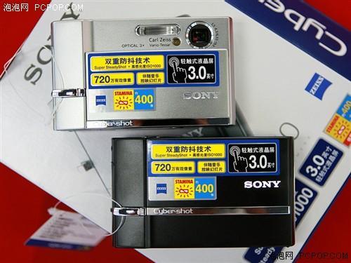 索尼顶级卡片大跳水超酷T50直降100