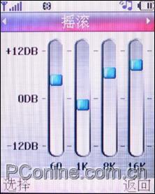 180度旋转屏幕LG超薄折叠机G912仅1660元