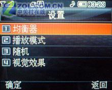 200万像素LG直板巧克力手机KG99评测(8)