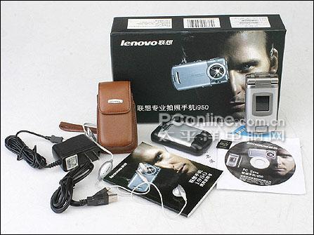 旋转屏幕联想200万像素i950仅售1299