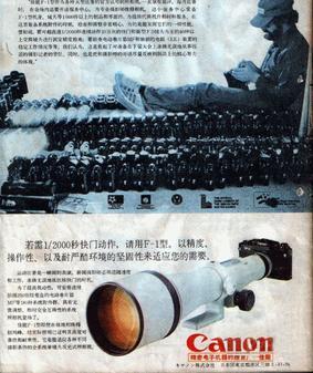 时光流转透过广告重温经典相机(多图)