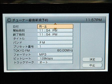 索尼NAS-M90HD迷你组合音响评测(4)