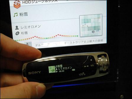 索尼NAS-M90HD迷你组合音响评测(6)