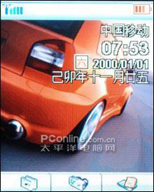 200万像素飞利浦手写强机S900售2499元