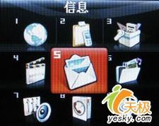 超薄甜蜜诱惑LG巧克力手机KG99评测(5)