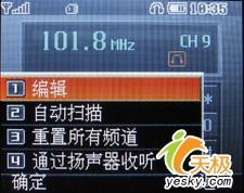 超薄甜蜜诱惑LG巧克力手机KG99评测(10)