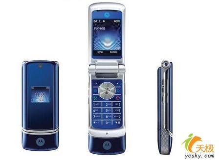 钢筋铁骨2500元以上金属手机推荐