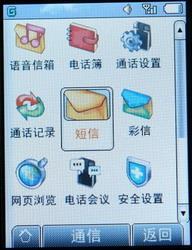 智能手机双核秀!UT斯达康DV007全国首测
