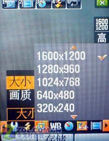 另类时尚三星双网双待手机W579评测(8)