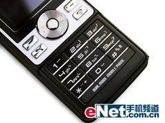 平易近人中兴双网双待手机H500评测(2)