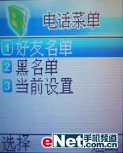 平易近人中兴双网双待手机H500评测(4)