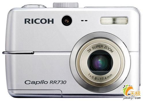 时尚银色轻薄体积理光发布新品RR730