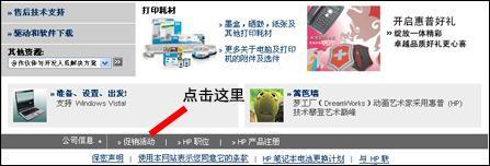 惠普4999元特大事件迅驰2代新品泄露