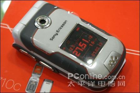 动感十足索爱运动音乐机W710c售2680元