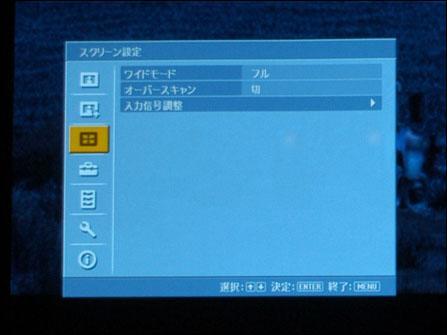 索尼SXRD1080P投影机VPL-VW50评测(6)
