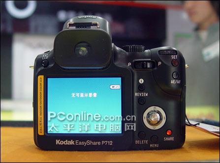 挑战入门级单反 热点长焦数码相机推荐 11