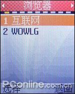 学英语新风尚LG滑盖学习机KG238评测(12)
