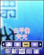 学英语新风尚LG滑盖学习机KG238评测(5)