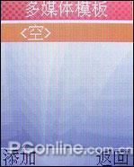 学英语新风尚LG滑盖学习机KG238评测(7)