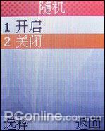 学英语新风尚LG滑盖学习机KG238评测(10)