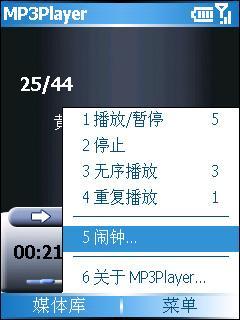 顶级性能体验3G版多普达靓屏595详细评测(14)