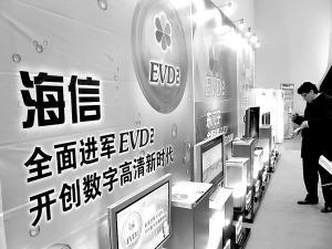 厂家有望产出200元EVD碟机