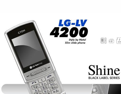 金属滑盖LG超薄拍照手机Shine图赏